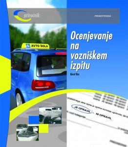 Ocenjevanje na vozniskem izpitu prikazna